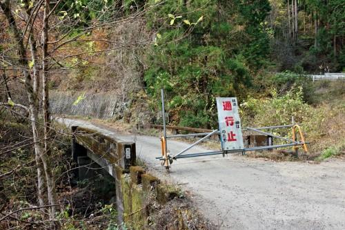☆IMGP4626瀧の入橋_滝の入沢