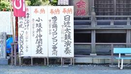 20180428豊川稲荷127