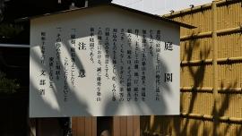20180428豊川稲荷158