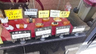 20180428豊川稲荷170