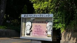 20180428豊川稲荷187