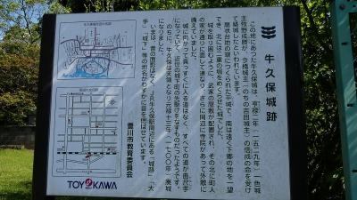 20180428豊川稲荷192