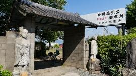 20180428豊川稲荷205