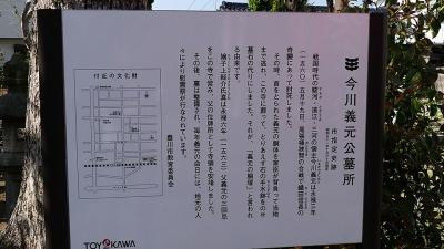 20180428豊川稲荷208