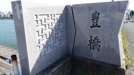20180428豊川稲荷212