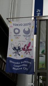 20200411源氏山003