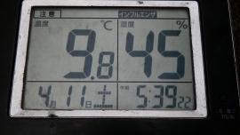 20200411源氏山001