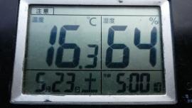 20200523牛臥山001