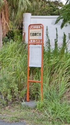 20180818弓ヶ浜056