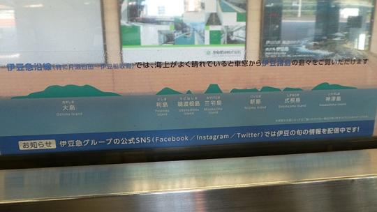 20180818弓ヶ浜074