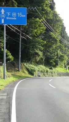 20180818弓ヶ浜108