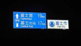 20181028西臼塚015