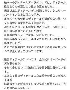 IMG_4790.jpg