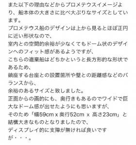 IMG_5016.jpg