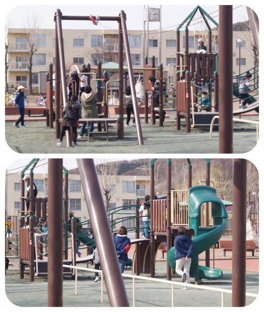 公園遊び1-1