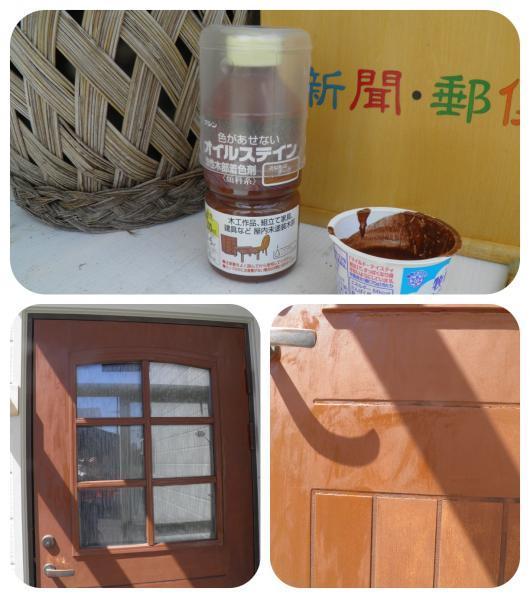 玄関ドア3(1)