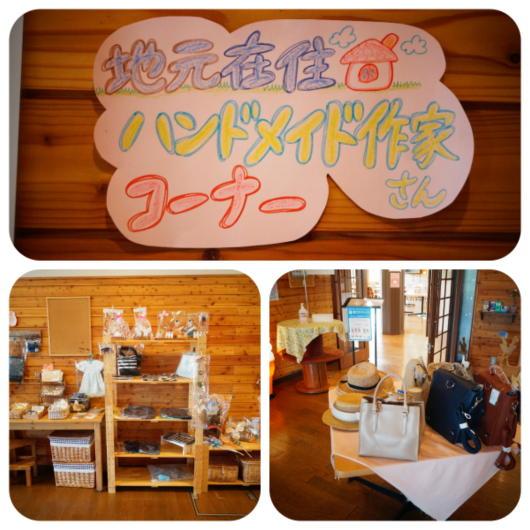 売店2(1)
