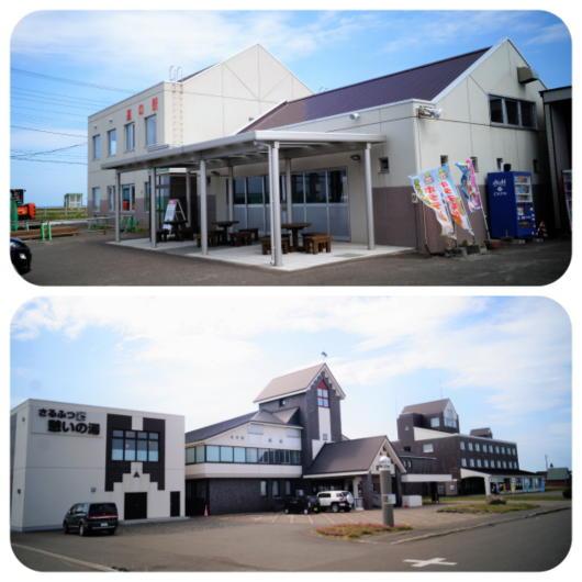 道の駅&ホテル(1)