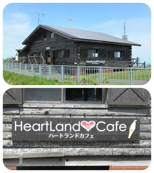 ハートランドカフェ1(1)
