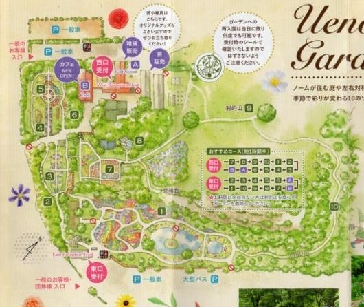 上野ファーム全体図(1)