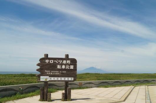 利尻富士1(1)