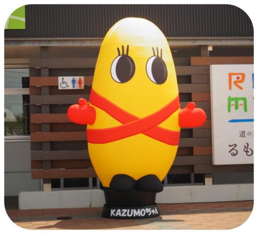 KAZUMO2(1)