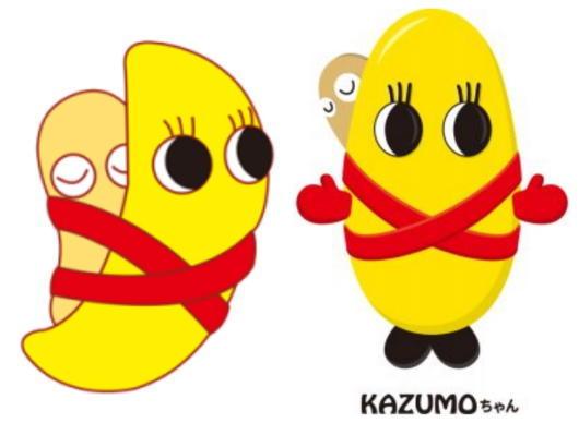 KAZUMO1(1).jpg