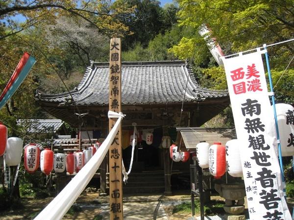 美濃清水寺