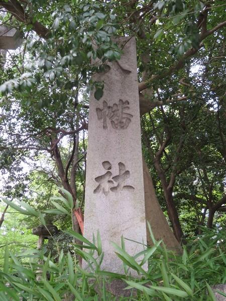 闇森神社4
