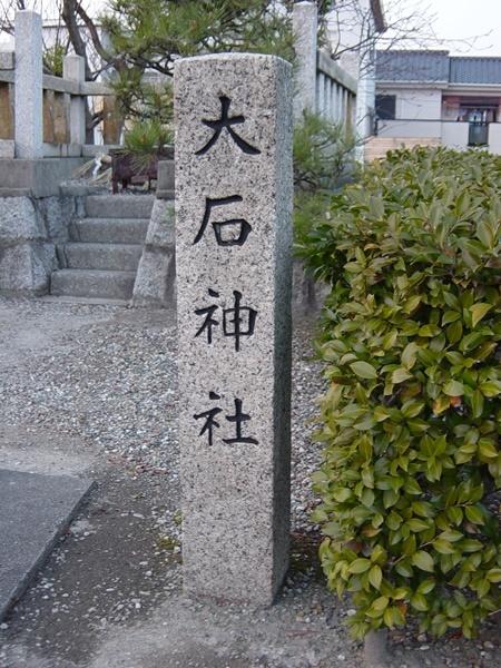 猪子石神社②