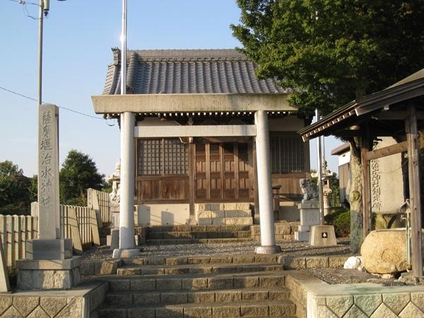 薩摩藩士神社③
