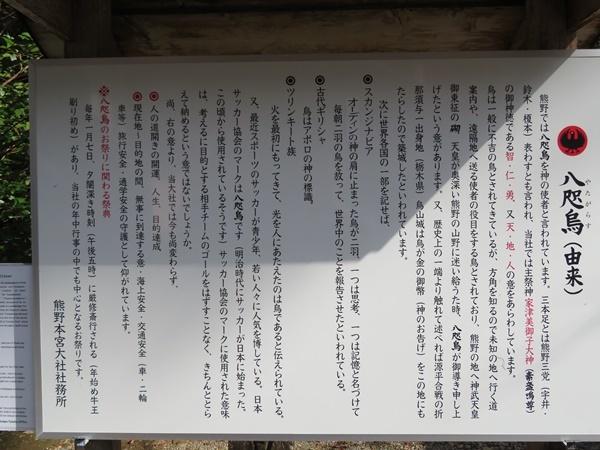 熊野総本宮03