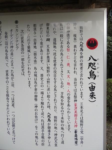 熊野総本宮04