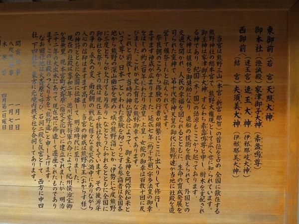 熊野総本宮06