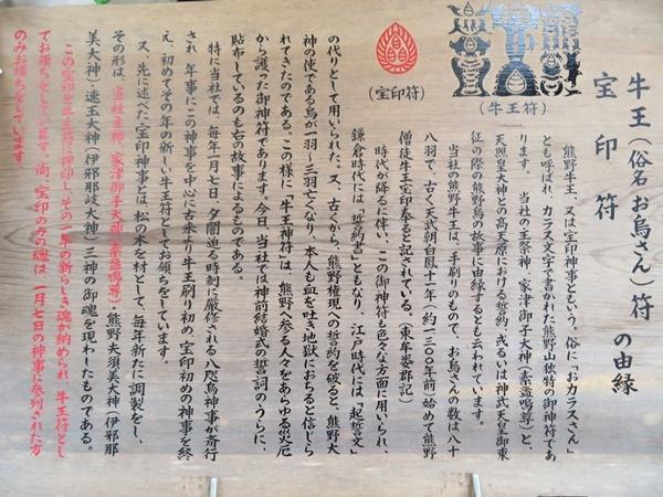 熊野総本宮10