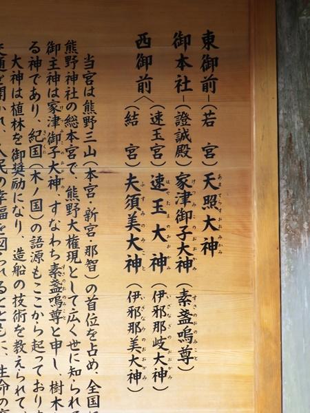 熊野本宮大社13