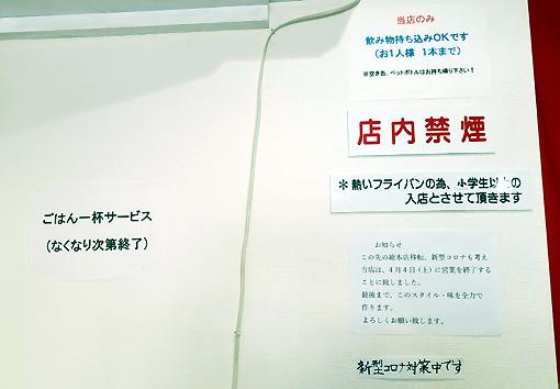 200316004004.jpg