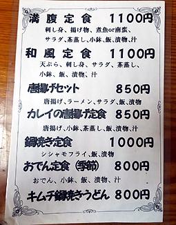 200322003003.jpg