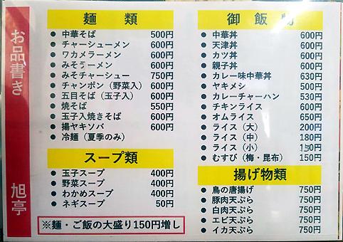 200325004004.jpg