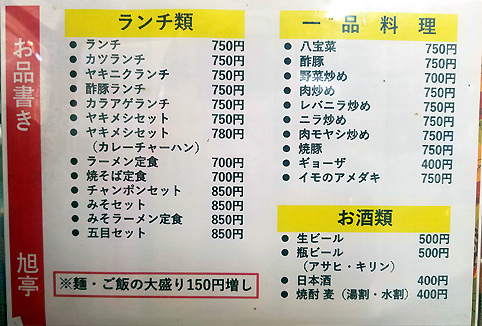 200325005005.jpg