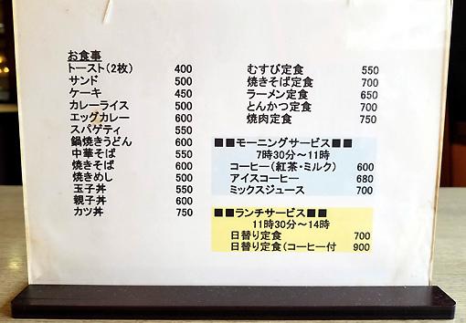 200330003003.jpg