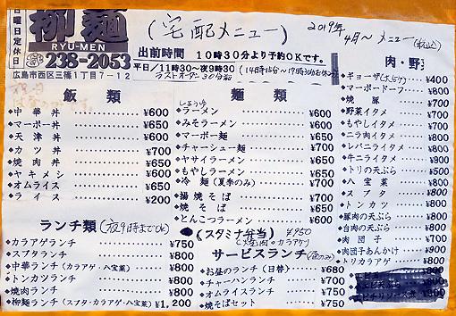 200408006006.jpg