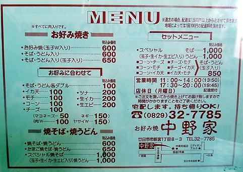 200424002002.jpg
