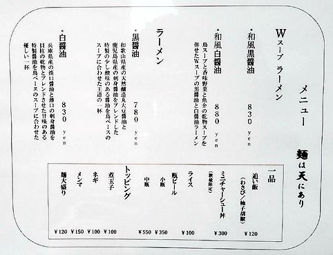 200612003003.jpg