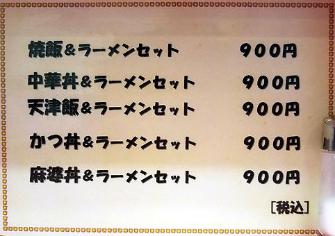 200627004004.jpg