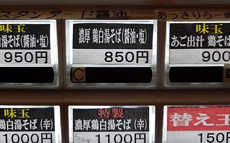 200713003003.jpg