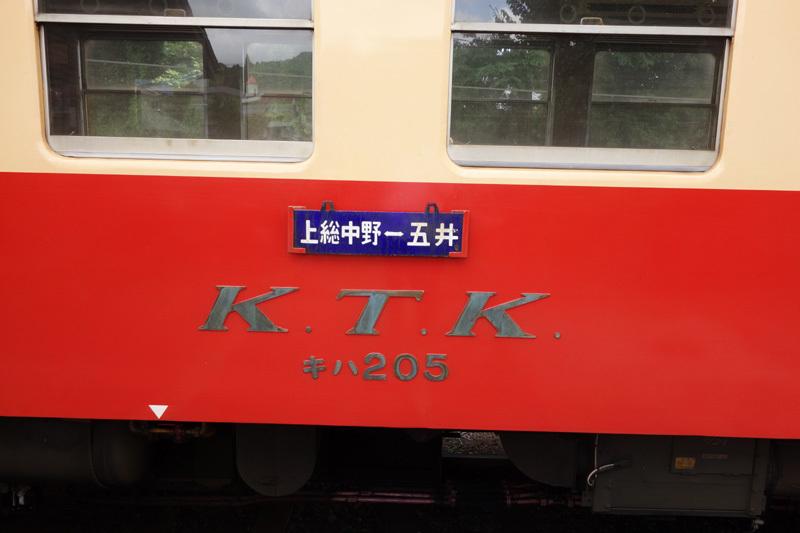 小湊中野150628_net3
