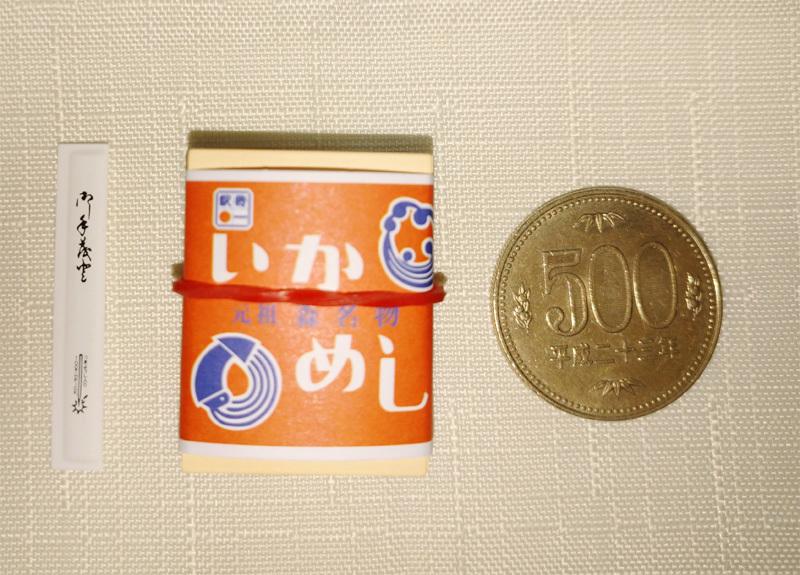 駅弁200531_4