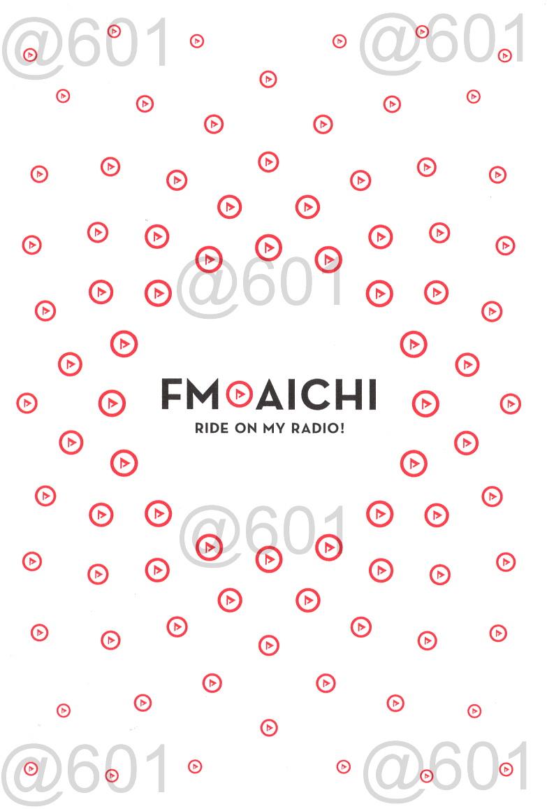 FM愛知2020