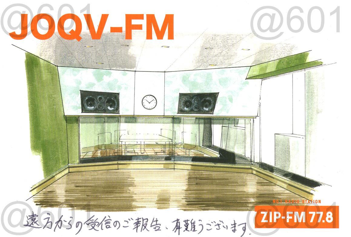 ZIP-FM202001.jpg